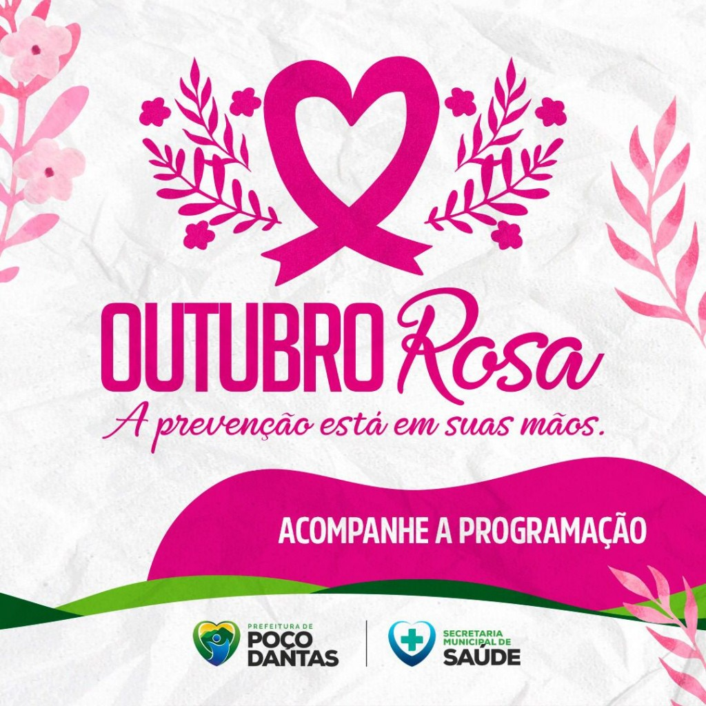 Prefeitura de Poço Dantas irá realizar mutirão de exames e 80 mamografias no Outubro Rosa